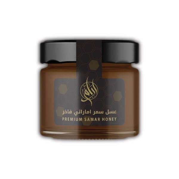 Samar Emirates Honey 2