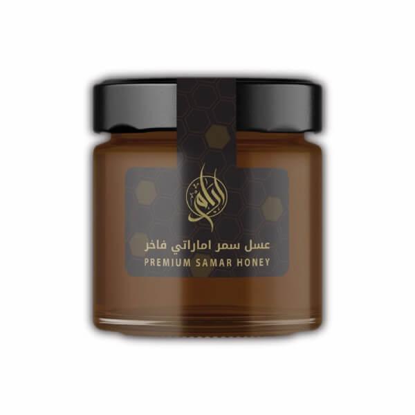 Samar Emirates Honey 3