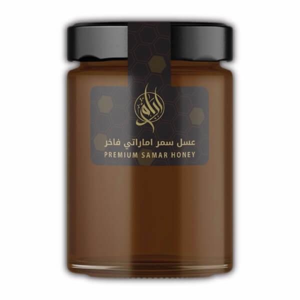 Samar Emirates Honey 4